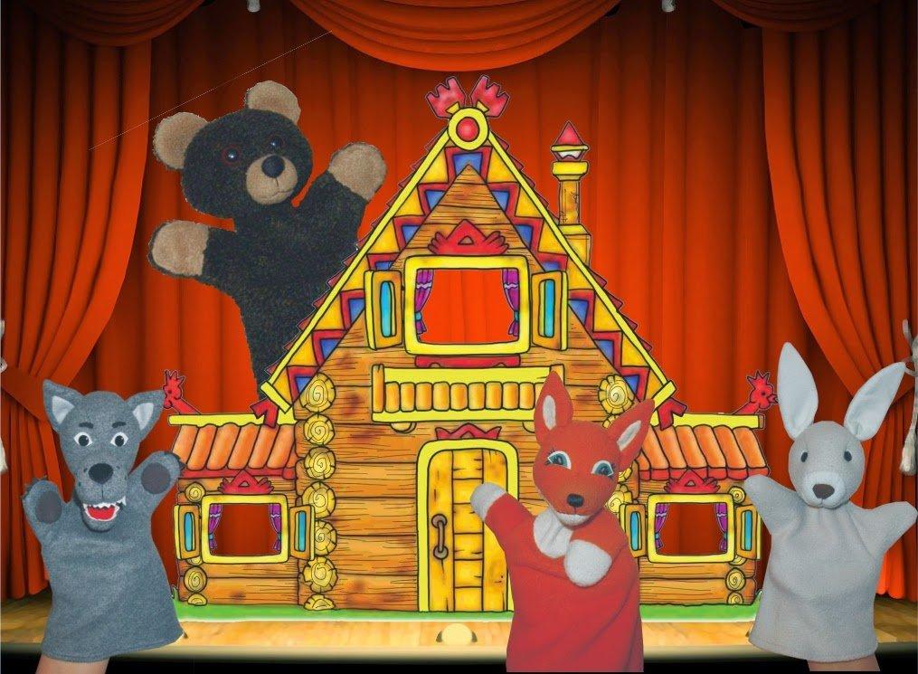 Открытка летием, картинки с изображением кукольного театра