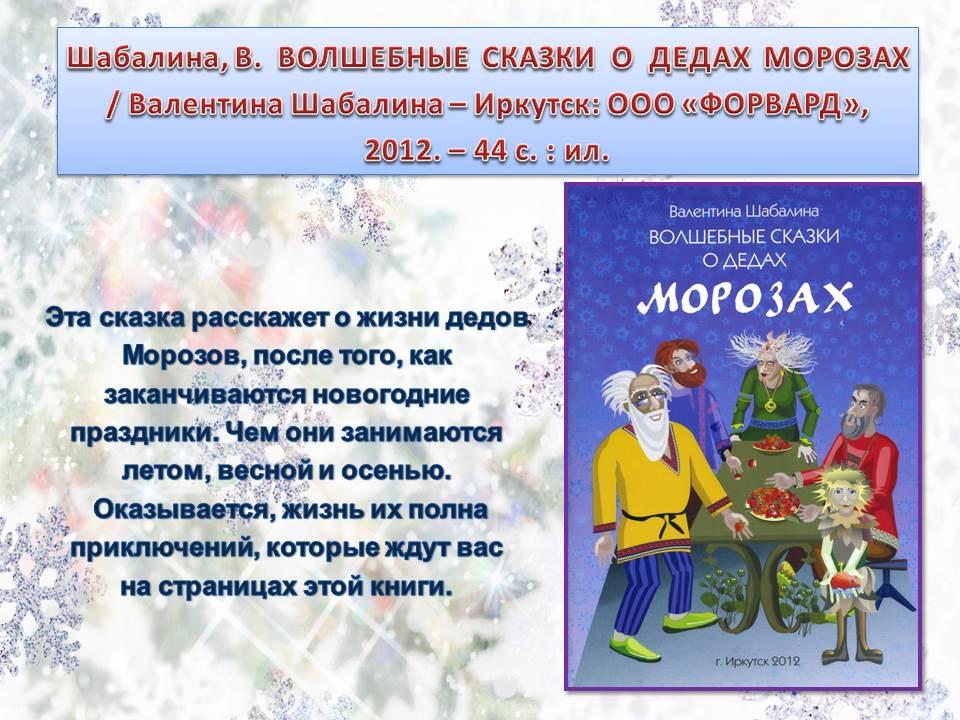 Виталька поздравление с новым годом