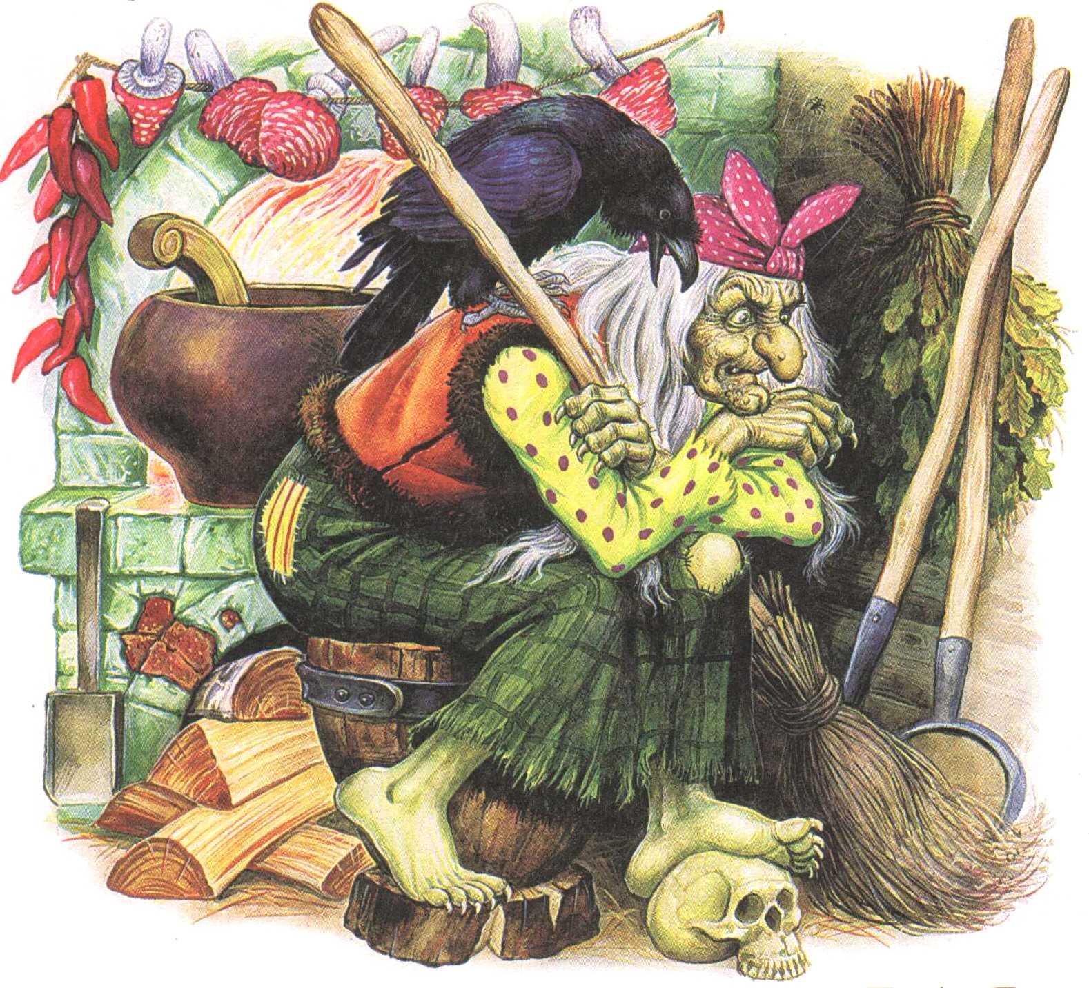 Картинки с бабой ягой из сказок, картинках про животных